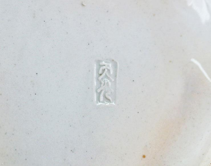 수생식물-화분(천광화분)-3.jpg