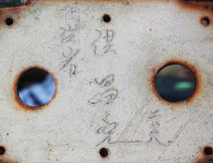 홍암화분(홍암분)-2.jpg